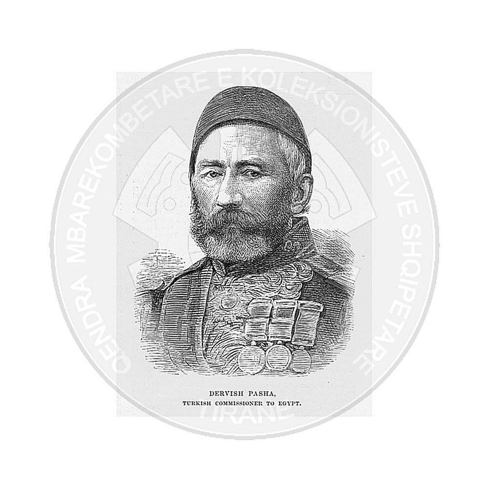23 November, 1843, Dervish Pasha gave the city of Ulcinj to Montenegro