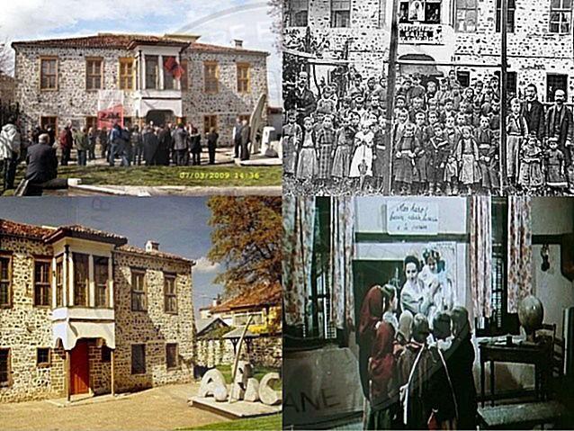 23 Mars 1923 u krijua lidhja shoqerore e arsimtareve te Korces