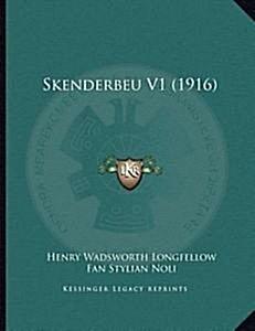 """24 Mars 1938, Konservatori i Bostonit luajti sinfoninë """"Skënderbeu""""  të Nolit sipas poemës së H. Longfellow"""