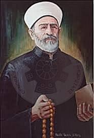24 Mars 1937, u nda nga jeta kleriku patriot Haxhi Vehbi Dibra